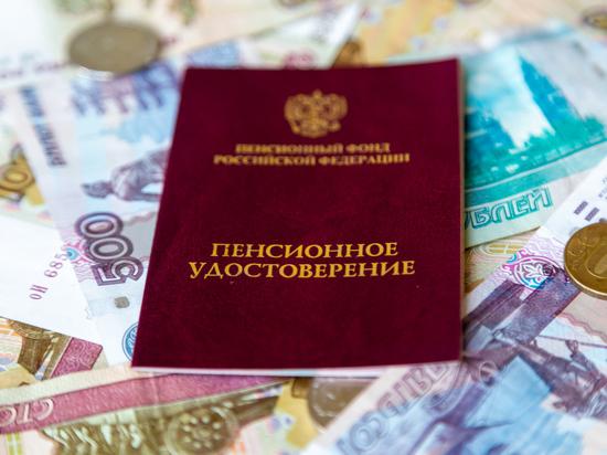 Правительство решило защитить накопления пенсионеров законом