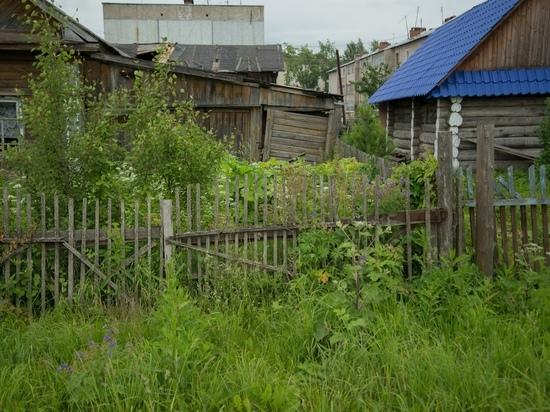 Кого могут выселить из дома для комплексного развития территории в Тульской области