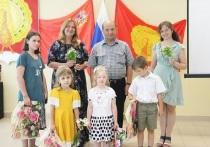 Один из самых светлых праздников — День семьи, любви и верности прошел в Серпухове под знаками Солнца и Добра