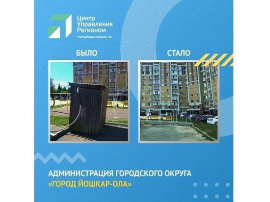 После запроса ЦУР ликвидировали опасный объект в Йошкар-Оле