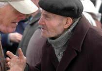 По информации Федеральной службы судебных приставов РФ, более 1 млн российских пенсионеров попали в базу данных службы из-за долгов по кредитам