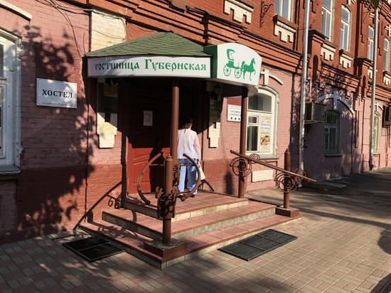 В Кирове можно купить  гостиницу «Губернская»