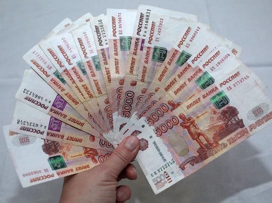 Пенсионеры отдали 6 миллионов рублей мошенникам, представлявшимся борцами с жуликами