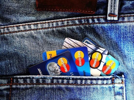 Германия: Как избежать комиссии и получить бесплатный расчетный счет в банке