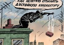 Слусаря «низы» хотят видеть министром правительства Молдовы