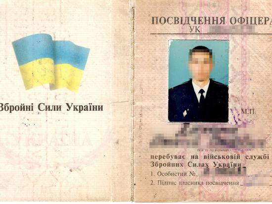 Украинские военные выложили в открытый доступ данные на партнеров по НАТО