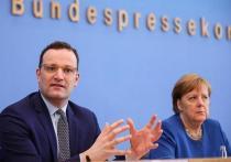 Германия: Активность кампании вакцинации идет на спад