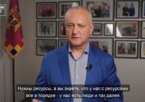Игорь Додон: Мы выполним свои обещания и не разочаруем граждан