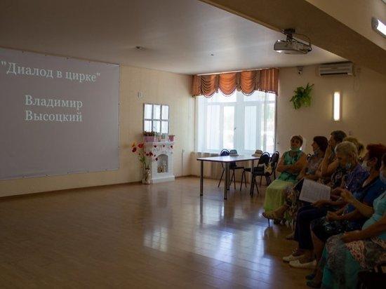 Астраханцев объединило творчество Владимира Высоцкого