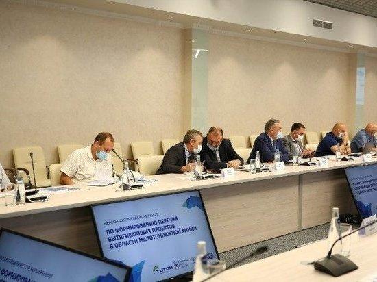 «Титан-Полимер» принял участие в научно-практической конференции в Омске