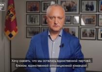 Игорь Додон обратился к критикам и сторонникам