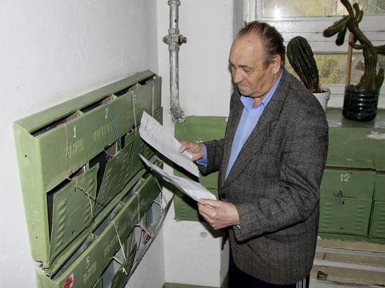 Потребители СГК могут получать электронные квитанции вместо бумажных