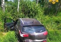После ДТП на А-130 в Калужской области перевернулась иномарка