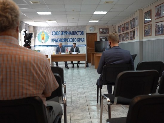 Партия «Зеленая альтернатива» выдвинула своих кандидатов в парламент Красноярского края