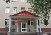 Роддом в Пятигорске снова отдали под ковидный госпиталь