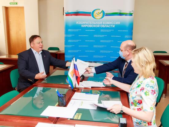 Олег Валенчук подал документы на выдвижение кандидатом в депутаты Госдумы