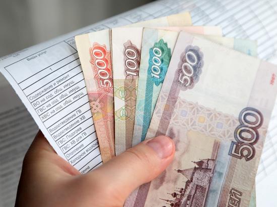 Долги россиян по ЖКХ превысили триллион рублей