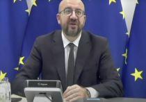 В Армении попытались сорвать встречу главы Евросовета криками «Позор»