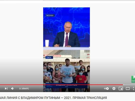 Экоблогер ответил сотрудникам «Омского каучука» на обвинения его в политических играх
