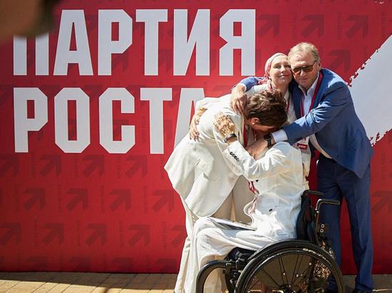 Брянские кандидаты«Партии Роста» поборются за места в Госдуме