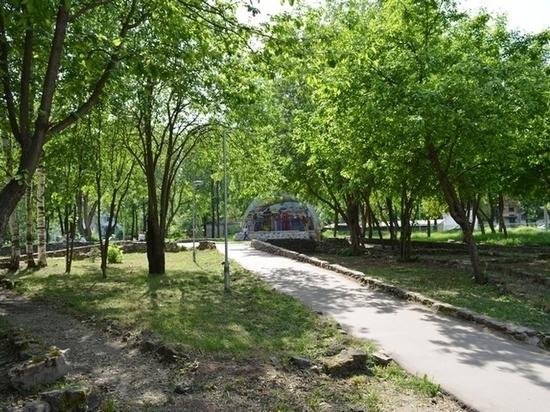 В Кирове займутся благоустройством парка имени  Гагарина