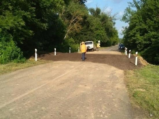 В Курской области разрушенную из-за ливня дорогу окончательно восстановят к 21 июля