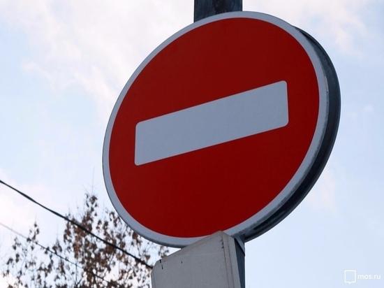 В Курске с 19 июля перекроют Никитскую улицу