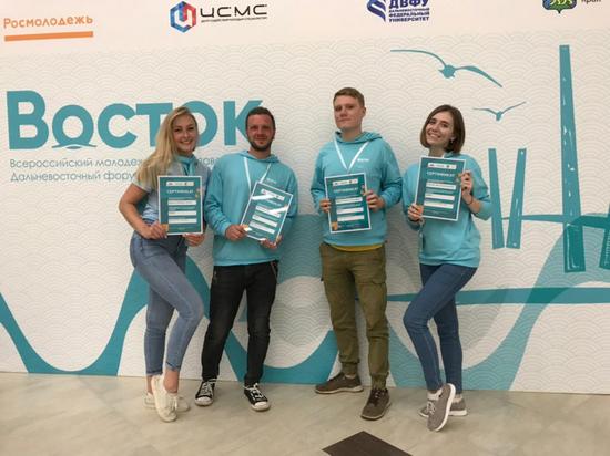 """Реализуй: четверо активистов из хабаровска получили гранты после форума """"Восток"""""""