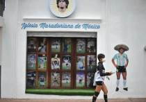 В Мексике открылась церковь в честь Марадоны