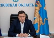 Губернатор Псковской области развенчал миф о своём переводе в Москву