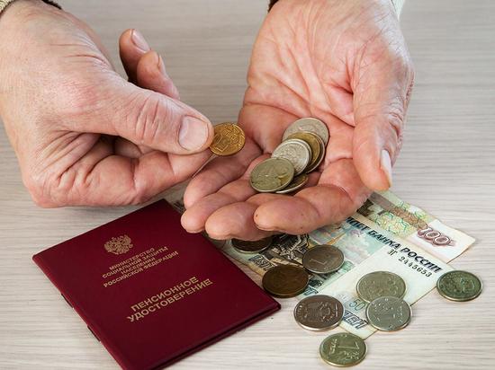 Эксперты подсчитали возможный рост пенсии пожилых трудящихся