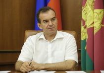 Вениамин Кондратьев дал поручение провести профилактические противопожарные мероприятия в районах Кубани