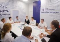 Они будут встречаться с жителями и рассказывать о деятельности главы региона.