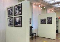 Экспозиция московского фотографа Юлии Замятиной насчитывает более 90 снимков.