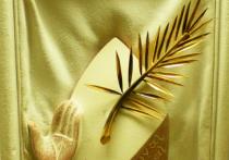 Французский кинорежиссер и сценарист Джулия Дюкорно была удостоена главной награды Каннского кинофестиваля в 2021 году – «Золотой пальмовой ветви» - за драматический фильм «Титан»