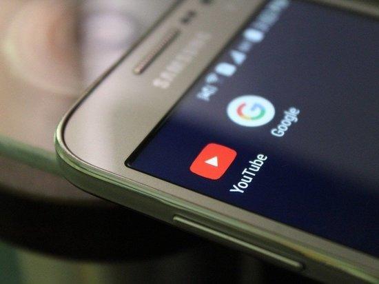Пушков предрек YouTube большие неприятности и перешел на Rutube