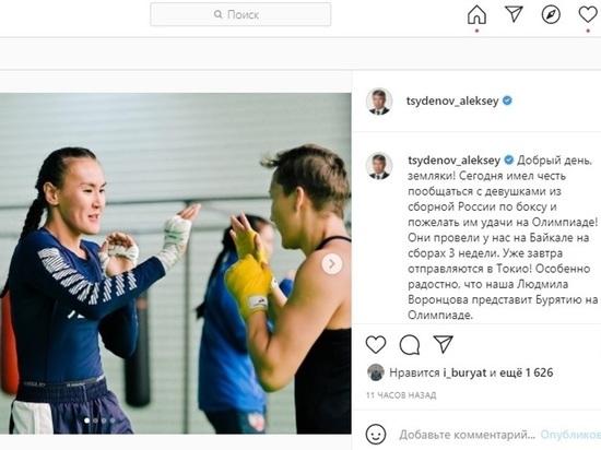 Глава Бурятии рассказал о встрече с женской сборной России по боксу