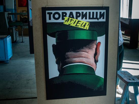 В Улан-Удэ возобновила работу экспозиция венгерского художника