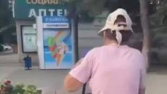 В Астрахани заметили расхитительницу городских клумб