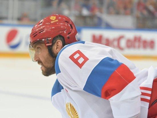 Хоккеист Овечкин станет кандидатом наук