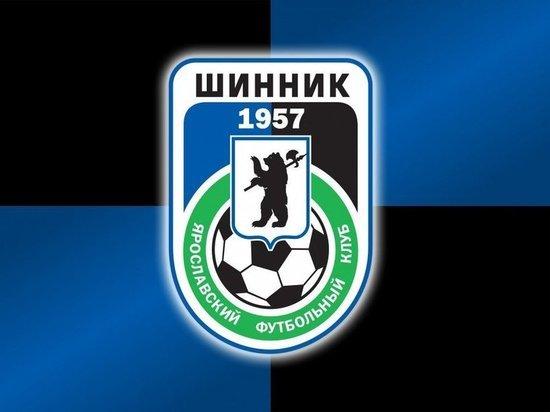 Ярославский футбольный клуб встретится с фан-зоной