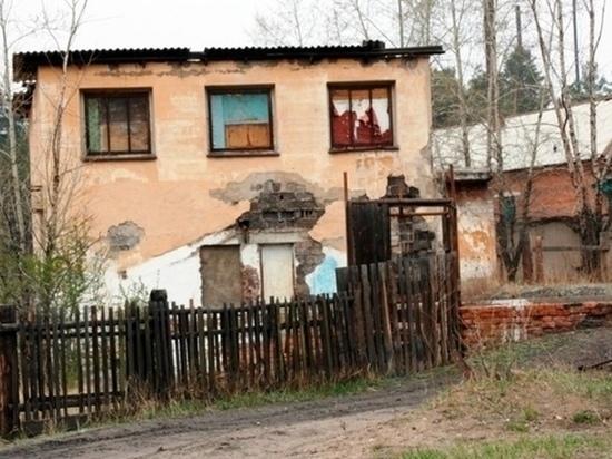Часть районов Забайкалья сорвали график обследования аварийного жилья