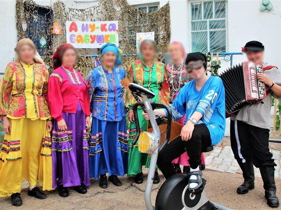 Осужденные женщины Бурятии поучаствовали в конкурсе «А ну-ка, бабушки!»