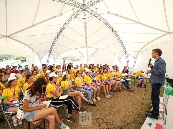 Смена форума «Cәләт» закончилась в Билярске