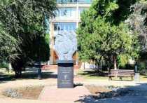 Скульптуру в благодарность медикам установили в Невинномысске