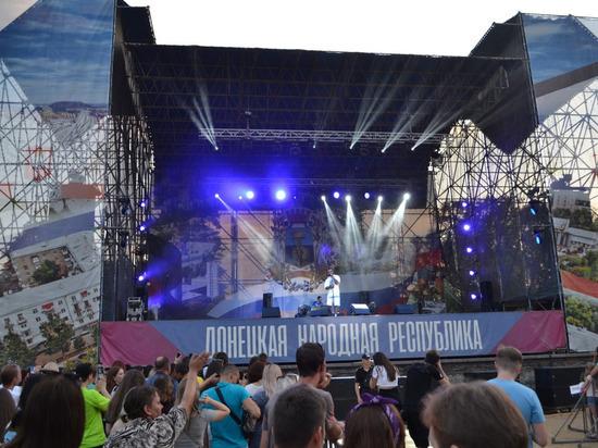 В Донецке состоялся концерт ко Дню металлурга