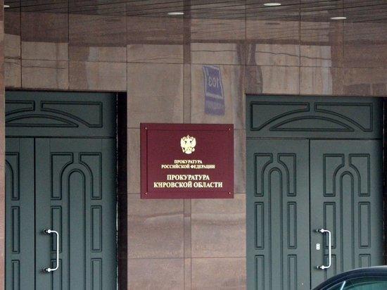 В Кировской области телефонный хулиган получил реальный срок