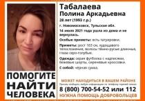 В Тульской области ищут пропавшую 28-летнюю женщину из Новомосковска