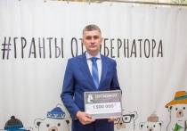 1,5 миллиона на трудоустройство инвалидов выиграл в окружном конкурсе бизнесмен из Салехарда