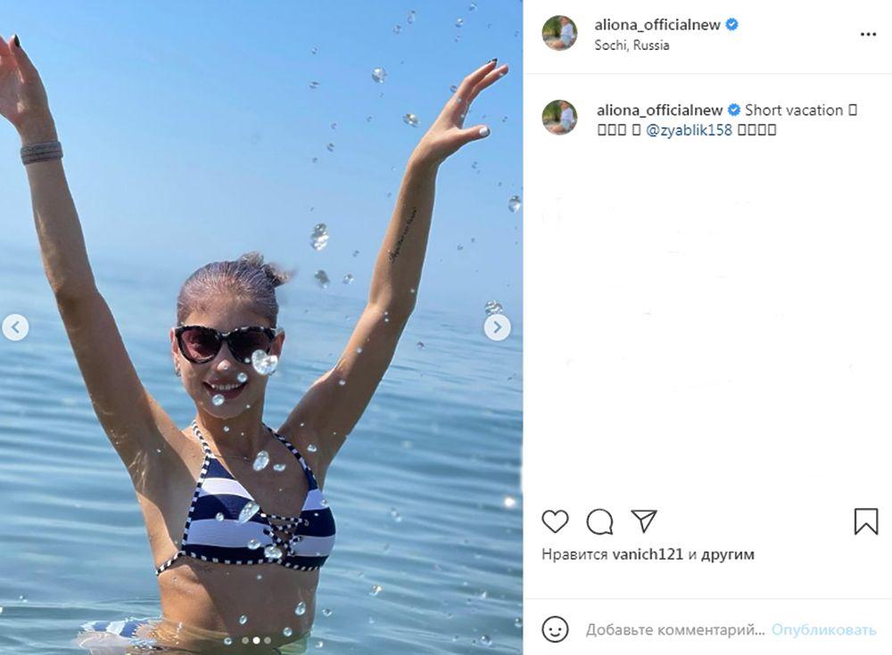 Фигуристки разделись: от жарких фото наших чемпионок раскалилась Сеть